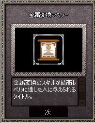 mabinogi_2016_07_11_014