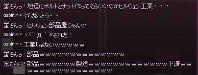 mabinogi_2014_11_27_004
