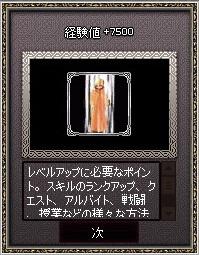 mabinogi_2016_12_25_025