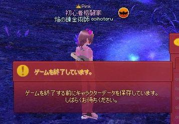 mabinogi_2013_11_27_010
