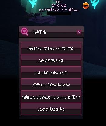 mabinogi_2014_09_28_018