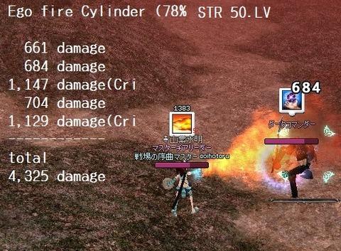 c6e4eacd.jpg