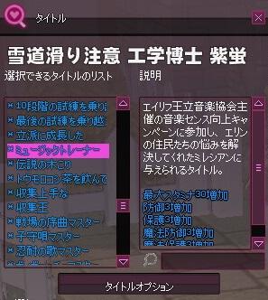 mabinogi_2016_12_21_043