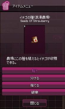 mabinogi_2016_02_20_001