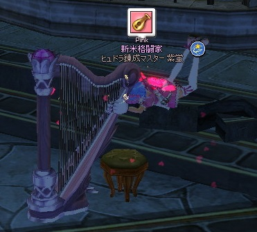 mabinogi_2016_01_24_030