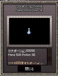 mabinogi_2015_10_01_004