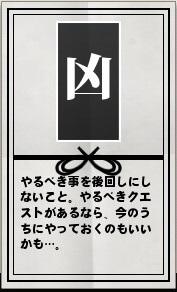 mabinogi_2017_01_05_008