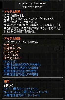 cd124589.jpg