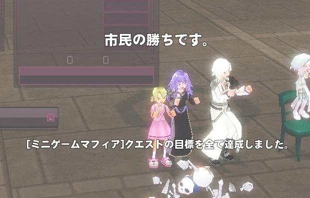 mabinogi_2015_11_11_044