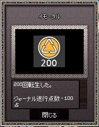 mabinogi_2015_10_10_001