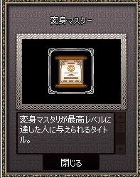 mabinogi_2017_01_11_036