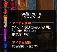mabinogi_2016_12_25_027