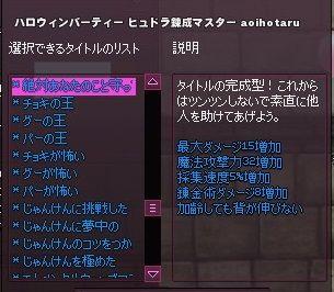 mabinogi_2014_01_27_006