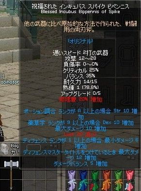 dd4ab933.jpg