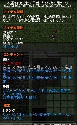 e0801b37.jpg