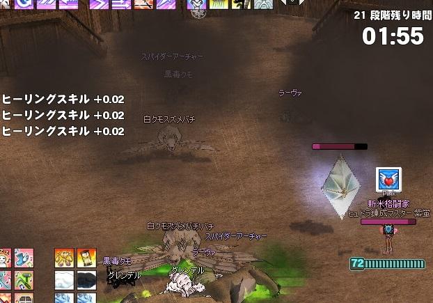 mabinogi_2017_02_14_009