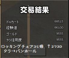 e480241d.jpg