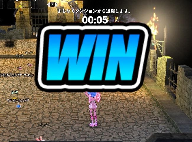 mabinogi_2017_01_14_005
