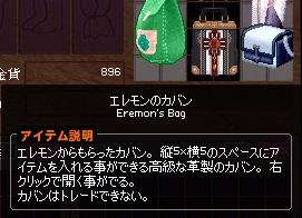 mabinogi_2015_08_09_003
