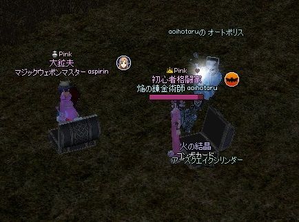 mabinogi_2013_11_26_040