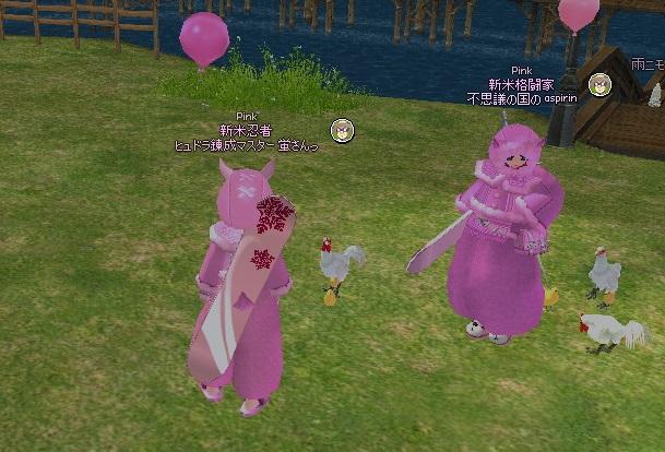 mabinogi_2015_01_20_004