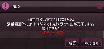 mabinogi_2017_02_01_004