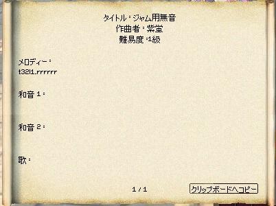 mabinogi_2016_12_17_016
