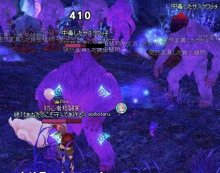 mabinogi_2013_10_09_002