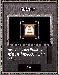 mabinogi_2016_07_11_009