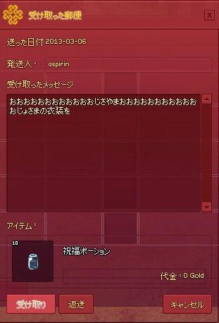 ed0f99f7.jpg