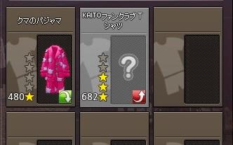 mabinogi_2015_02_26_013