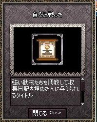 f011f789.jpg