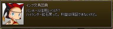 mabinogi_2015_08_12_016