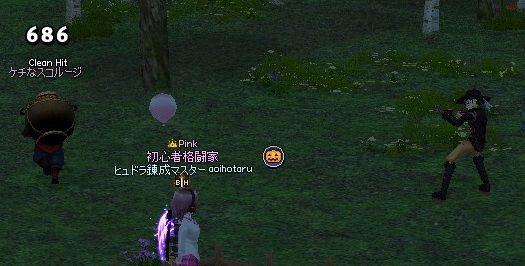 mabinogi_2014_03_14_063
