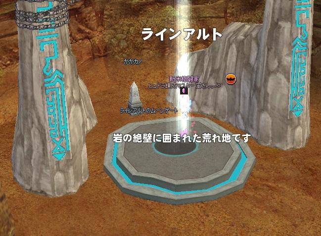 mabinogi_2014_09_11_024