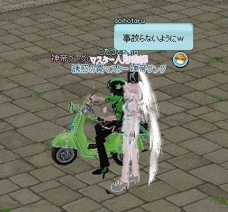 mabinogi_2013_09_25_007