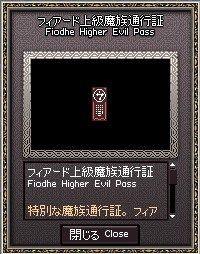 f7833bf8.jpg
