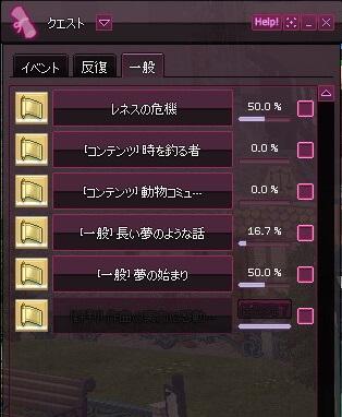 mabinogi_2017_01_04_004