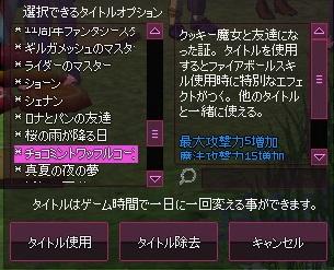 mabinogi_2016_09_05_018