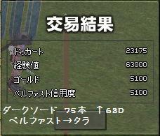 fb3c55e6.jpg