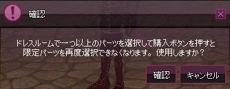 mabinogi_2015_01_02_037