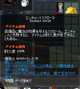 fbfaabde.jpg