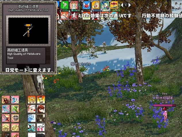 mabinogi_2016_08_04_002