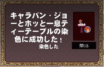 mabinogi_2016_04_28_017