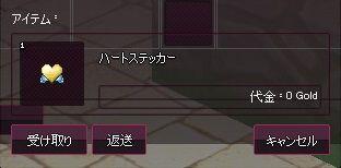 mabinogi_2014_01_29_053