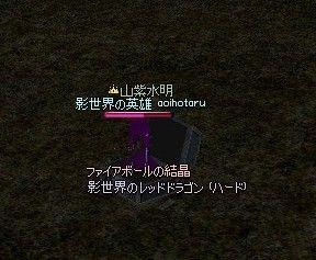 ff37d66c.jpg