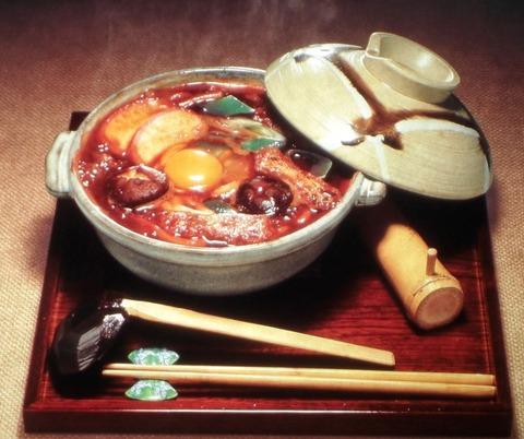 味噌煮込みうどんポジ (3)
