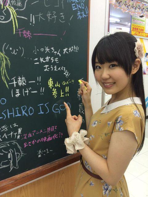 声優の東山奈央さんが美少女になってる件