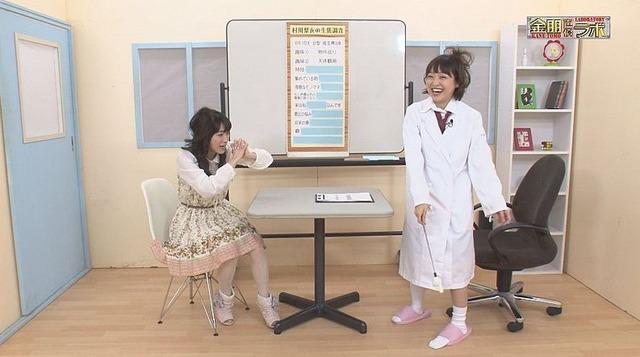 小林ゆう、金田朋子、村川梨衣←この3人の中に放り込みたい声優は?