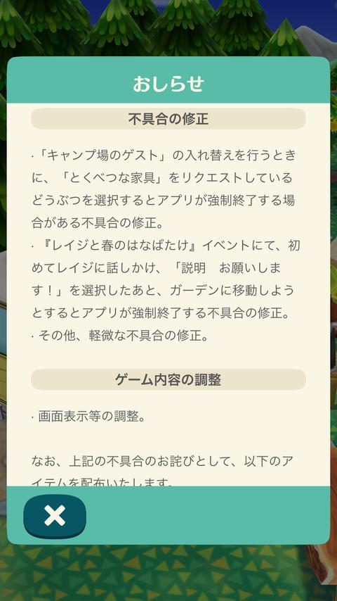 IMG_2685